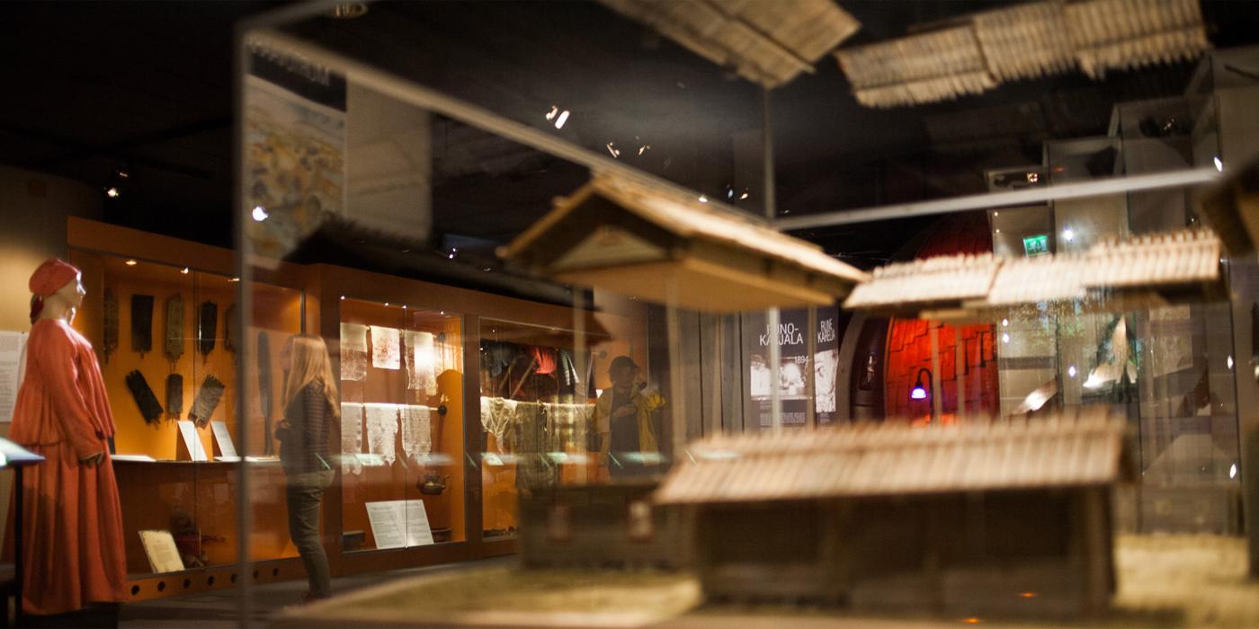 Pohjois Karjalan Museo
